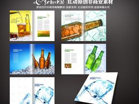 最新啤酒画册版式设计 PSD