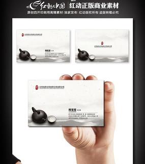 茶名片设计 PSD