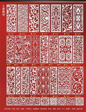 古代門矢量圖