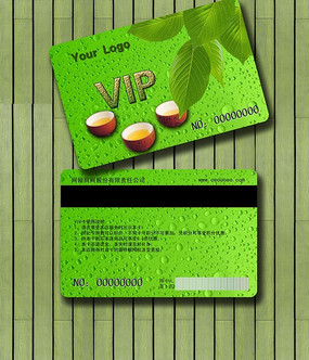 绿色环保主题茶艺茶叶VIP会员卡设计