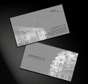 建筑公司名片