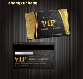 汽车装饰VIP会员卡