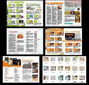 杂志模板设计(14个AI 文件设计)