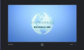 蓝色经典公司单位广告宣传网站flash引导页