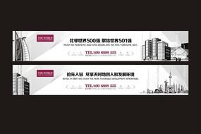 现代建筑广告设计