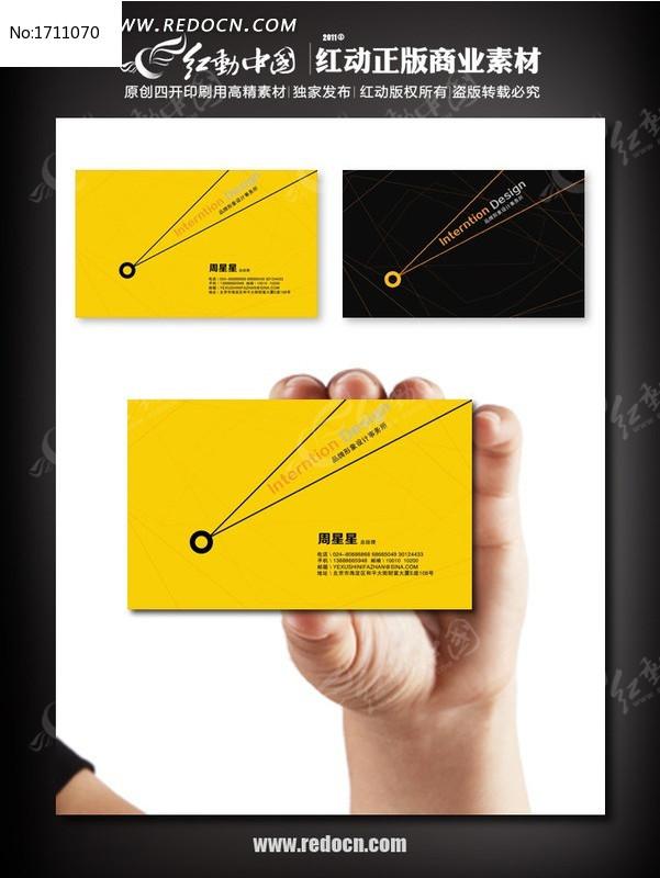 黄色个性设计师名片图片图片