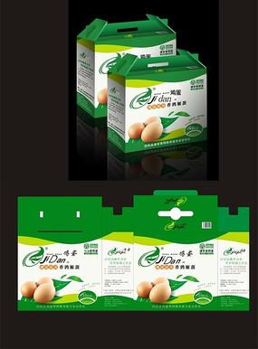 原生态绿色鸡蛋礼盒设计