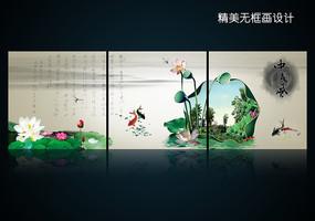 莲花中国风无框画psd模板