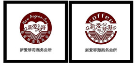 餐饮标志logo大全