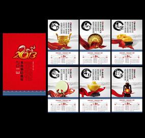 中国风古典底纹文化标语挂历PSD模板下载