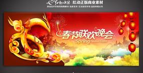 春节云纹素材