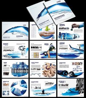 中国风企业画册 PSD
