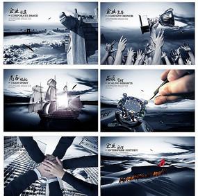 集团企业形象宣传设计素材 PSD
