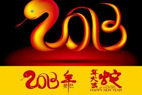 2013字体设计