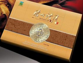 茶叶月饼中高档包装礼盒设计