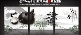中国风茶餐厅无框画psd素材