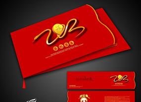 2013年蛇年贺卡设计