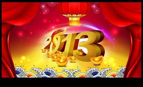 2013年蛇年元旦新春海报 2013字体设计