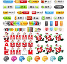 圣诞网页设计