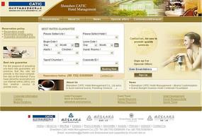 酒店网站首页设计