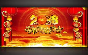 2013蛇年春节联欢晚会背景