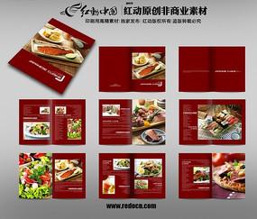 美食画册版式设计素材