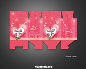 心型喜糖包装盒平面展开图