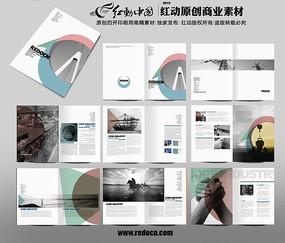 工业宣传画册