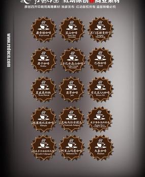 咖啡贴纸设计 AI