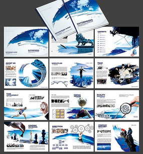 蓝色企业画册 PSD