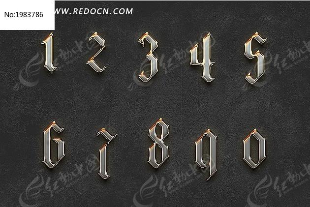 0-9金属字体psd设计图片