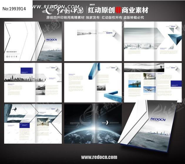 建筑公司宣传册图片