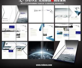 建筑公司宣传册 PSD