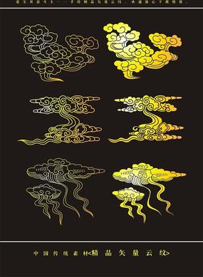 传统纹样矢量图