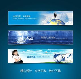地球营销企业文化网页banner设计
