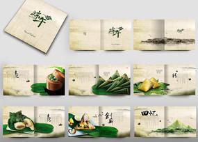 中国风端午节宣传册 PSD