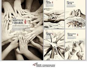 中国精神海报