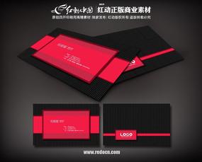 红黑网格名片