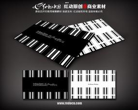 钢琴培训班名片psd
