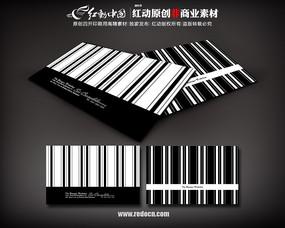 钢琴培训班招生名片设计