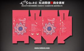 红色喜糖礼盒包装