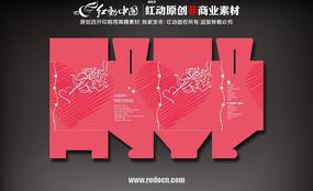 红色喜糖盒包装设计