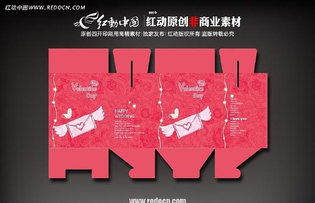 红色糖果喜糖包装盒