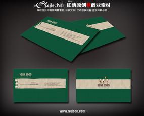 绿色方格背景便签图案名片