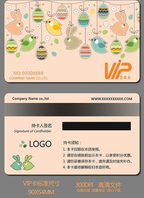 儿童母婴馆vip会员卡设计模板