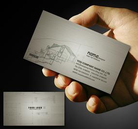 建筑设计名片设计
