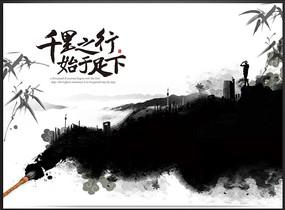 千里之行始于足下中国风文化宣传海报