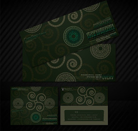 墨绿色圆形花纹邀请函