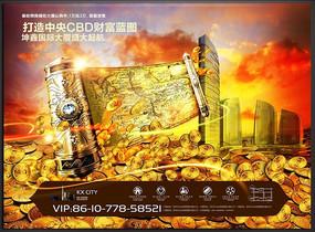 金币与古老藏宝地图主题商业海报