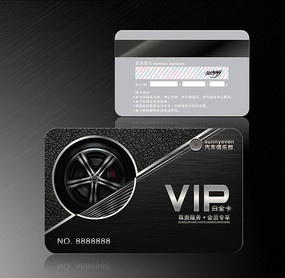 VIP卡名片